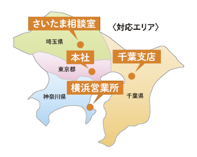 東京都、千葉県、埼⽟県、神奈川県の葬儀に対応