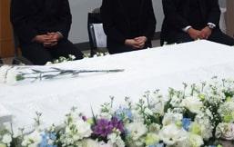 ご家族での葬儀について
